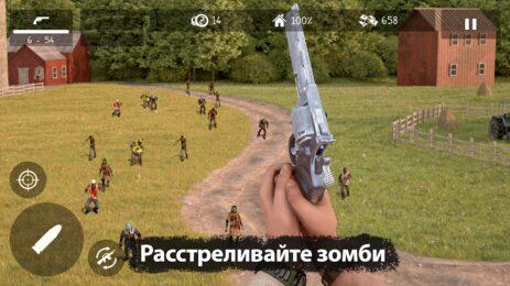 Скриншот Dead Zed 0