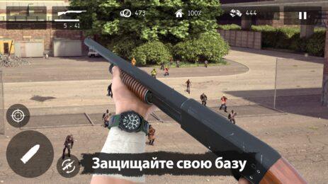 Скриншот Dead Zed 1