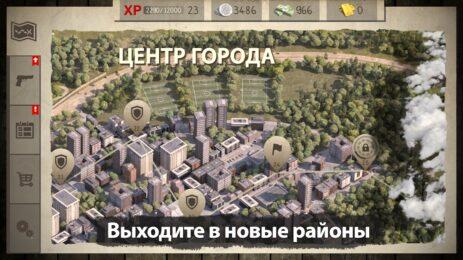 Скриншот Dead Zed 3