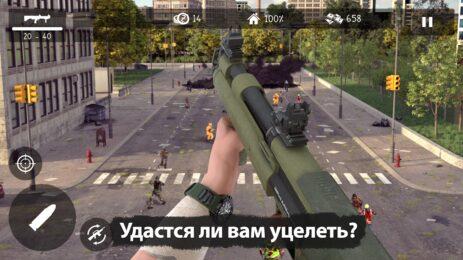 Скриншот Dead Zed 4