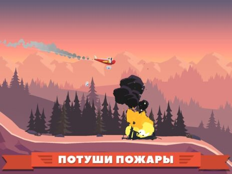 Скриншот Rescue Wings! 0