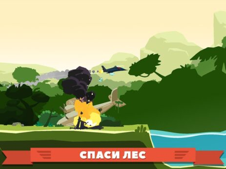 Скриншот Rescue Wings! 1