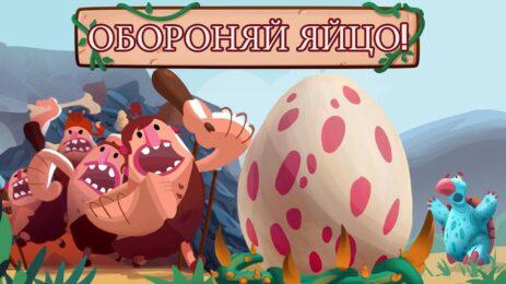 Скриншот Dino Bash