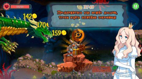 Скриншот Swift Knight 1