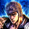 Cover art of «FIST OF THE NORTH STAR»