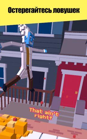 Скриншот Steppy Pants
