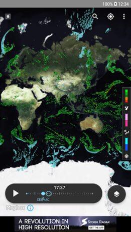 Скриншот Storm Radar: карта погоды 0