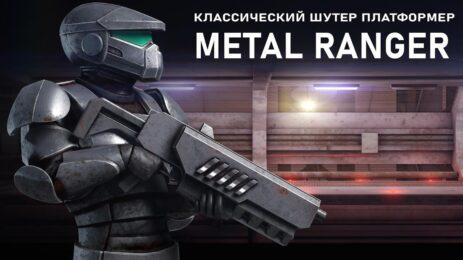 Скриншот Metal Ranger. Шутер платформер 2
