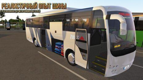 Скриншот Автобус Simulator : Ultimate
