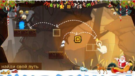 Скриншот Тропа через лес 0