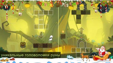 Скриншот Тропа через лес 1