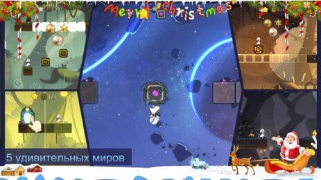 Скриншот Тропа через лес 2