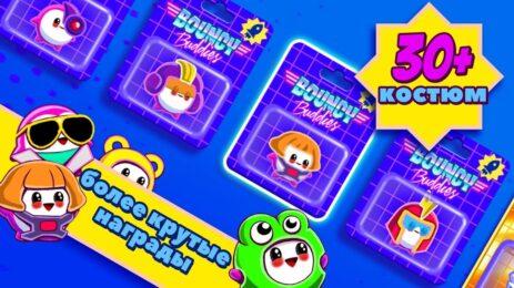 Скриншот Bouncy Buddies