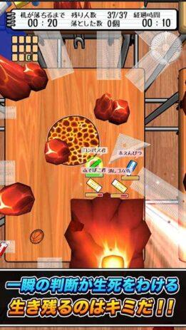 Скриншот Eraser Drop Battle Royale