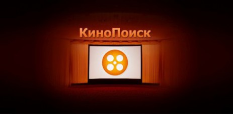 КиноПоиск - thumbnail