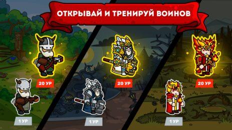 Скриншот Towerlands
