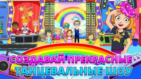 Скриншот My Town : Dance School FREE