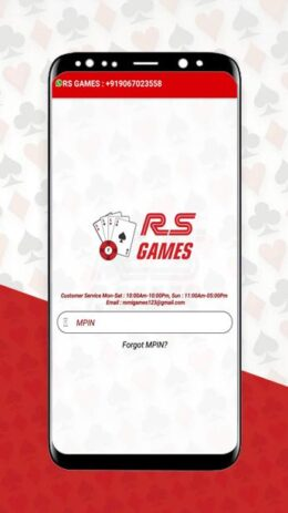 Скриншот RS Game Official App
