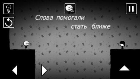 Скриншот That Level Again 3 2