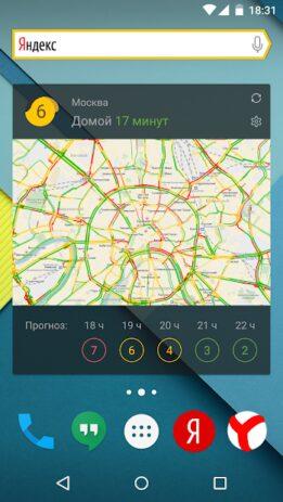 Скриншот Виджет Яндекс.Карт 1