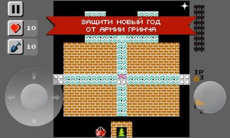 Скриншот Танчики 1990 - танки с денди