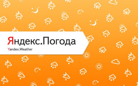 Poster Яндекс.Погода