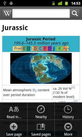 Скриншот Википедия