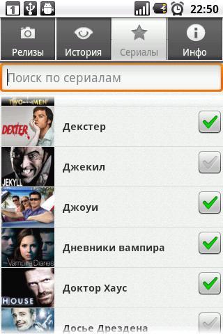Мои Сериалы Скачать Android Приложение