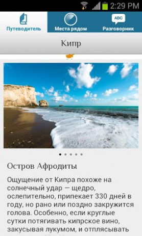 Redigo | Android