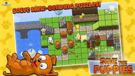 Скриншот приключения щенков