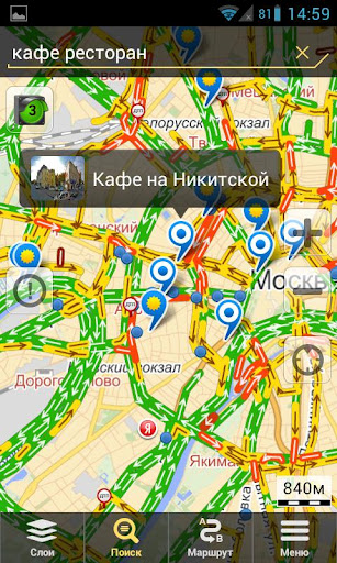 Яндекс Карты Размер Андроид