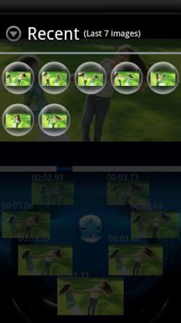 Скриншот Frame grabber