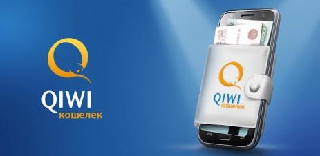 Poster Visa QIWI Кошелек