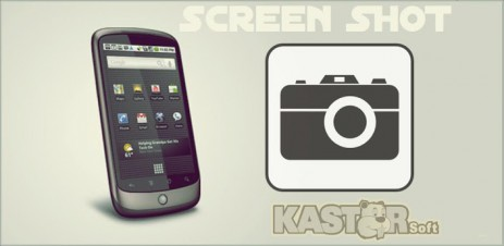 Screenshot – сриншот экрана - thumbnail
