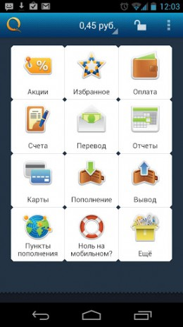 QIWI Кошелёк | Android