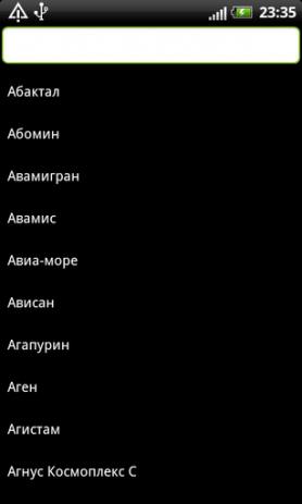 Скриншот Аптечка