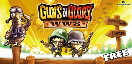 Guns'n'Glory WW2 - вторая мировая война - thumbnail