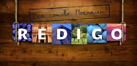 Redigo - thumbnail