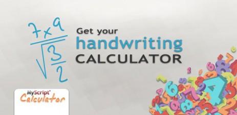 """Poster <span lang=""""ru"""">MyScript Calculator</span>"""