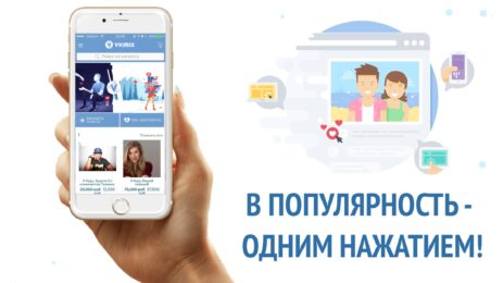 Скриншот ВКмикс
