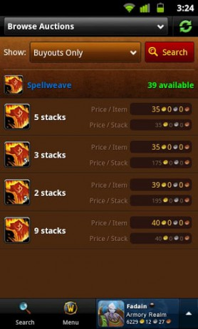 Скриншот World of Warcraft Armory