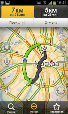 Скриншот Яндекс.Навигатор